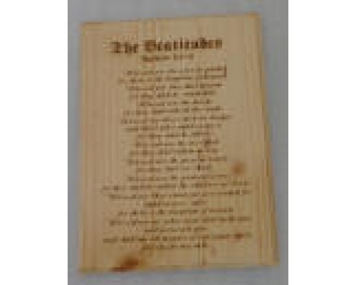 The Beatitudes  plaque Engrave