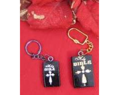 Wooden Bible painted Key chain
